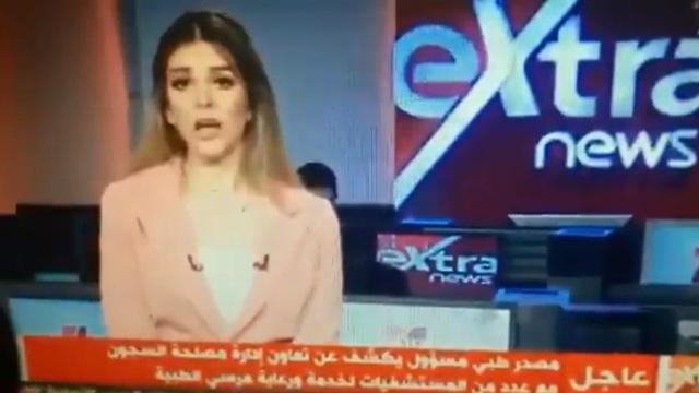 מצרים ערוץ טלוויזיה קריינית מדווחת על מותו של מוחמד מורסי ()