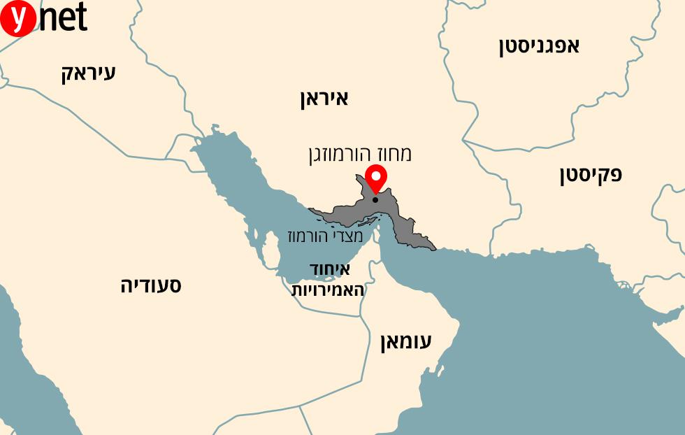 מפה אזור התרסקות יירוט מ
