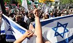 יום אל קודס יום ירושלים העולמי ברלין גרמניה הפגנה פרו ישראלית (צילום: EPA   )