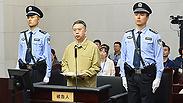 צילום: AFP PHOTO / TIANJIN NO. 1 INTERMEDIATE COURT