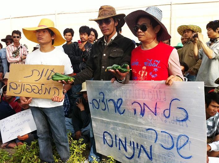 הפגנה של עובדים זרים (צילום: קו לעובד)