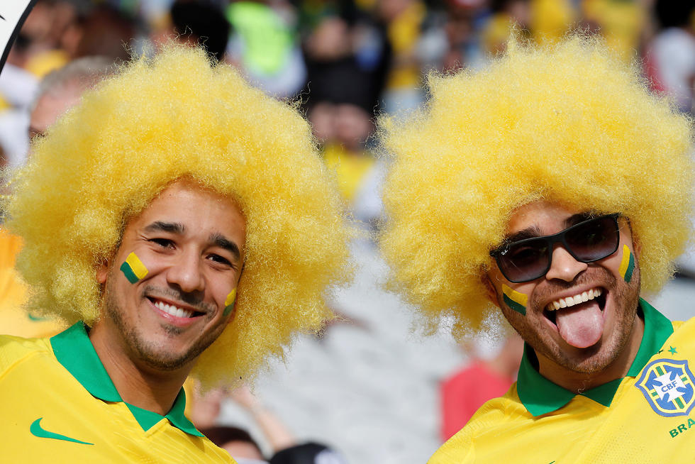 אוהדי ברזיל (צילום: EPA)