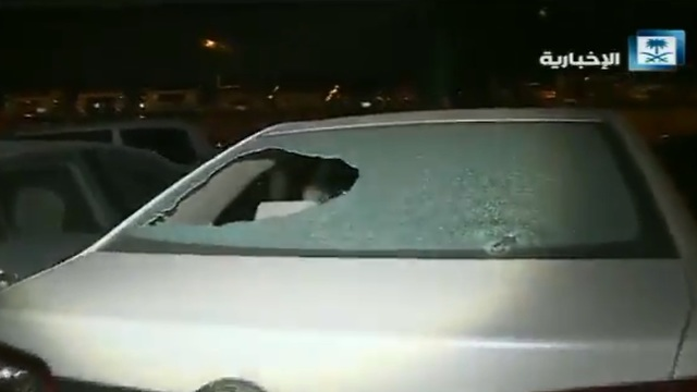 נזקי התקיפה החות'ית בסעודיה ()