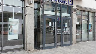 דויטשה בנק (צילום: shutterstock)