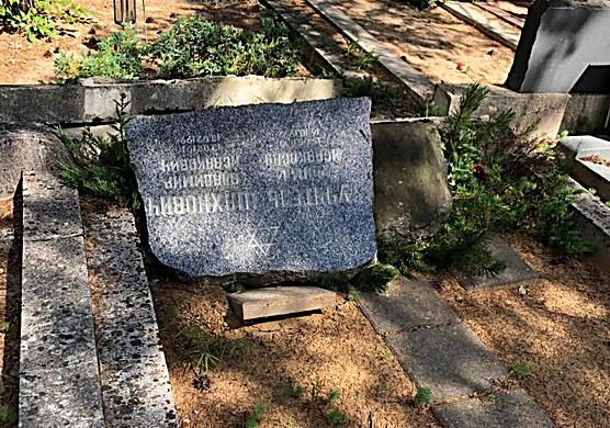 Vandalized gravestones at the Jewish cemetery in Tallinn, Estonia