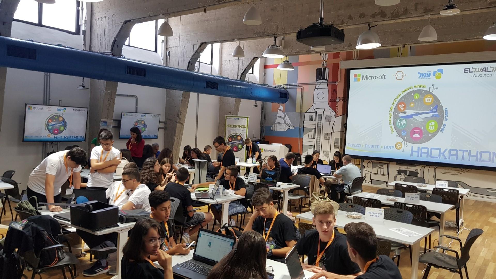 יזמים צעירים מרשת עמל באירוע ההאקתון (צילום: באדיבות דוברות עמל)