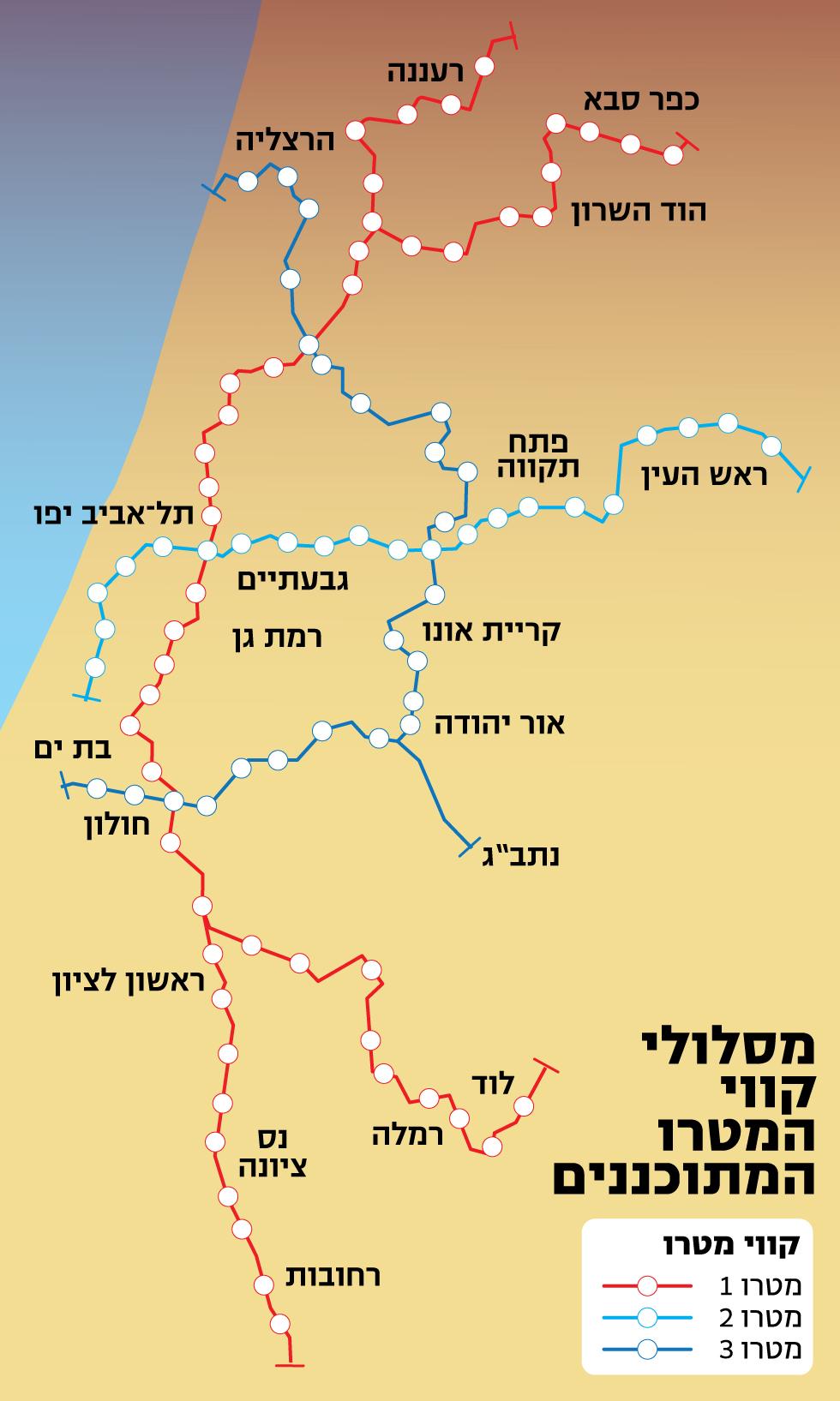 מפה קווי מטרו גוש דן ()
