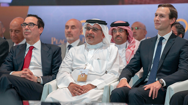 Kushner in the June Bahrain economic summit (Photo: AP)