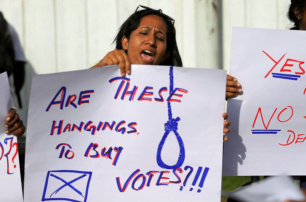סרי לנקה הפגנה נגד חזרת עונש המוות (צילום: רויטרס)