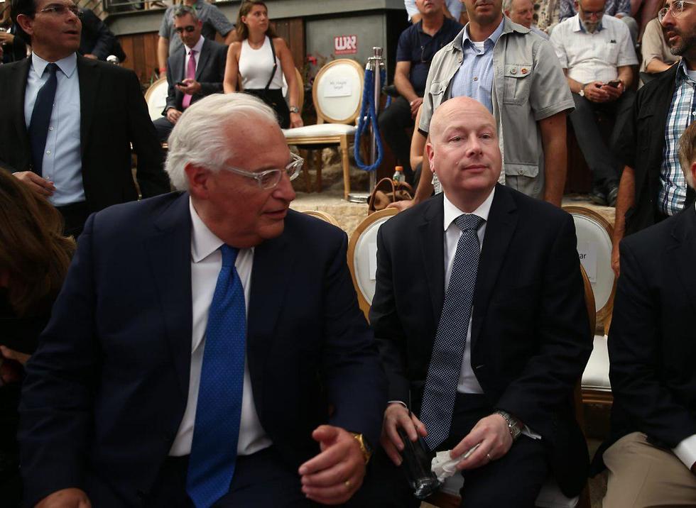 דיוויד פרידמן וג'ייסון גרינבלט בחנוכת