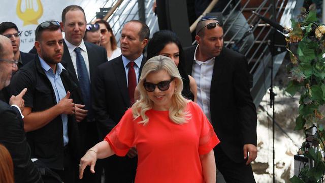 אשת ראש הממשלה שרה נתניהו בחנוכת