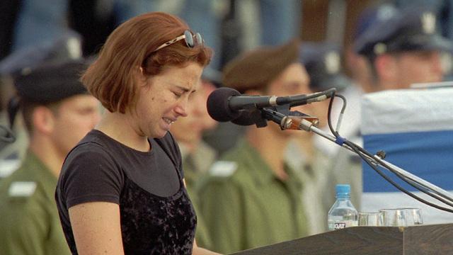 ארכיון 1995 נעה רוטמן (צילום: AP)
