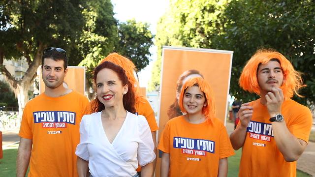 Peretz vence a primária do Partido Trabalhista