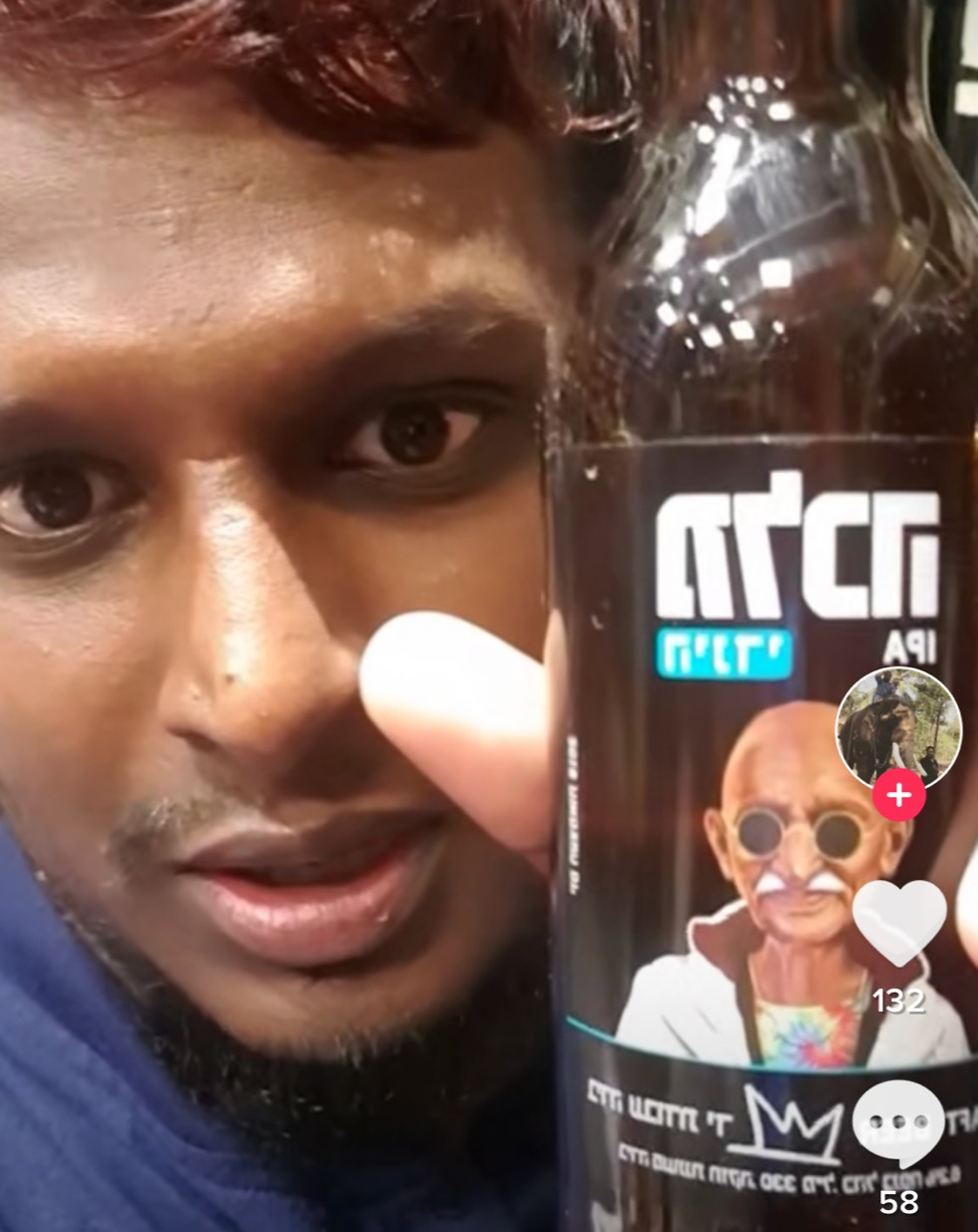 צילום של הבקבוק שעורר סערה מתוך הסרטון (צילום מתוך הסרטון)