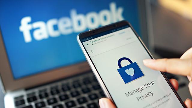 פרטיות בפייסבוק (צילום: Shutterstock)