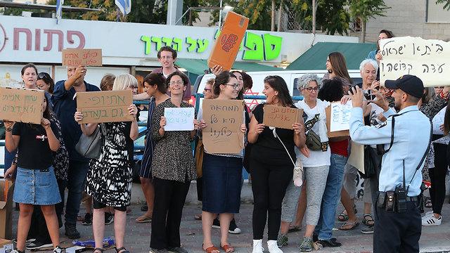 מחאת יוצאי אתיופיה ירושלים  (צילום: עמית שאבי)