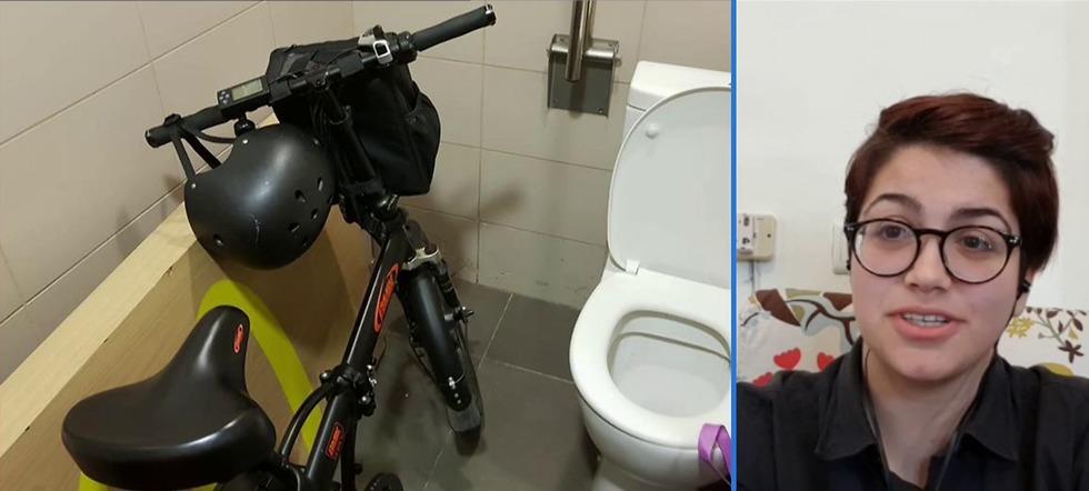 שירותי נכים בהם אופניים וחפצים נוספים (צילום: אורי דוידוביץ')