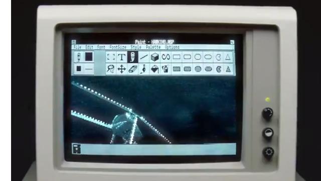 מערכת ההפעלה הוותיקה של מיקרוסופט (צילום מסך)