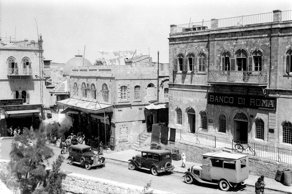 """זה היה משכנו הראשון, ההיסטורי, של בנק רומא, בסמוך לשער יפו. מכאן עבר מערבה, לחלק המודרני יותר של רחוב יפו (צילום: זולטן קלוגר, לע""""מ)"""