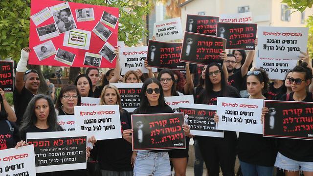 Демонстрация родителей в Тель-Авиве. Фото: Моти Кимхи
