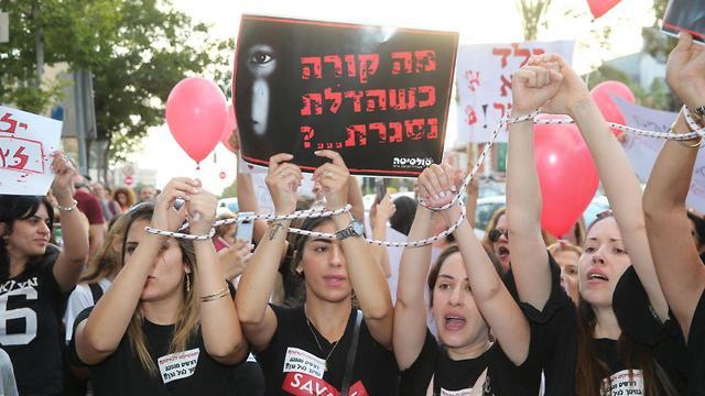 Демонстрация родителей. Фото: Моти Кимхи