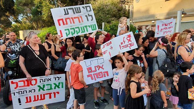 Демонстрация родителей в Тель-Авиве. Фото: Идо Эрез