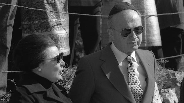 אורה נמיר ויצחק רבין באזכרה ללוי אשכול בירושלים ב-1977 (צילום: סער יעקב, לע