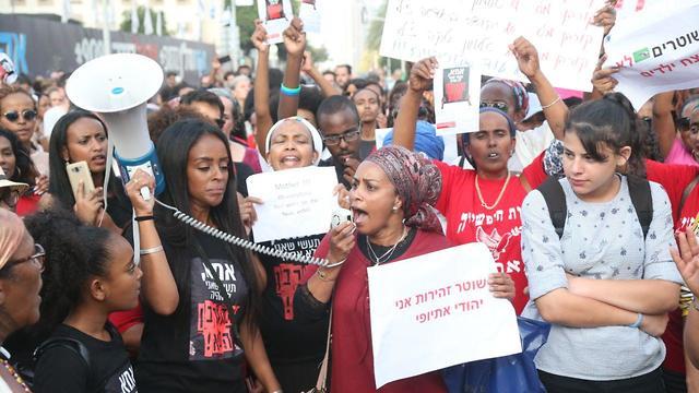 Protests in Tel Aviv on Monday  (Photo: Dana Kopel)