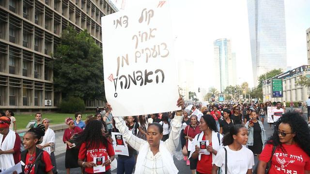 Etíopes israelenses protestam em Tel Aviv, em julho de 2019 (Foto: Moti Kimchi)