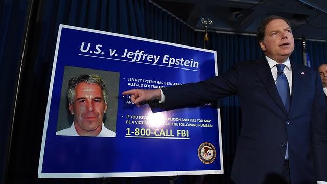 פרשת המיליארדר ג'פרי אפשטיין ניצול התובע ג'פרי ברמן (צילום: AFP)
