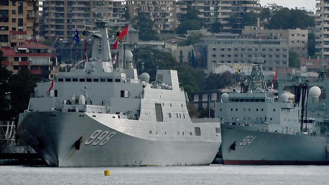 אוסטרליה ספינות מלחמה סיניות ב סידני (צילום: AFP)