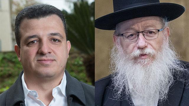Carmel Shama-Hacohen and Yaakov Litzman (Photo: Flash 90)
