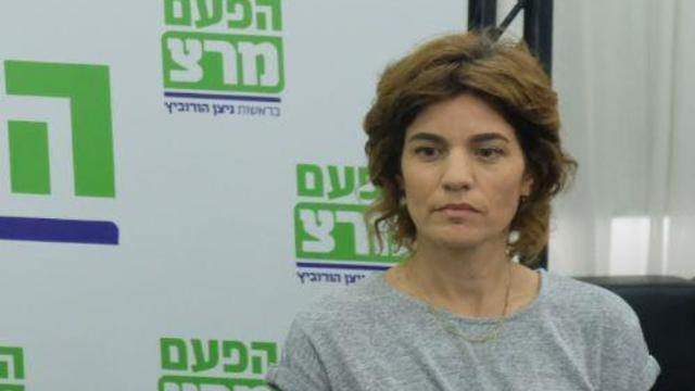 Meretz lawmaker Tamar Zandberg (Photo: Shaul Golan)