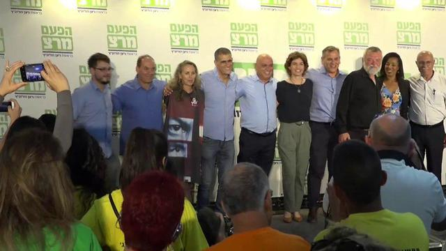 עשרת חברי המפלגה המובילים ברשימת מרצ (צילום: ליהי קרופניק)