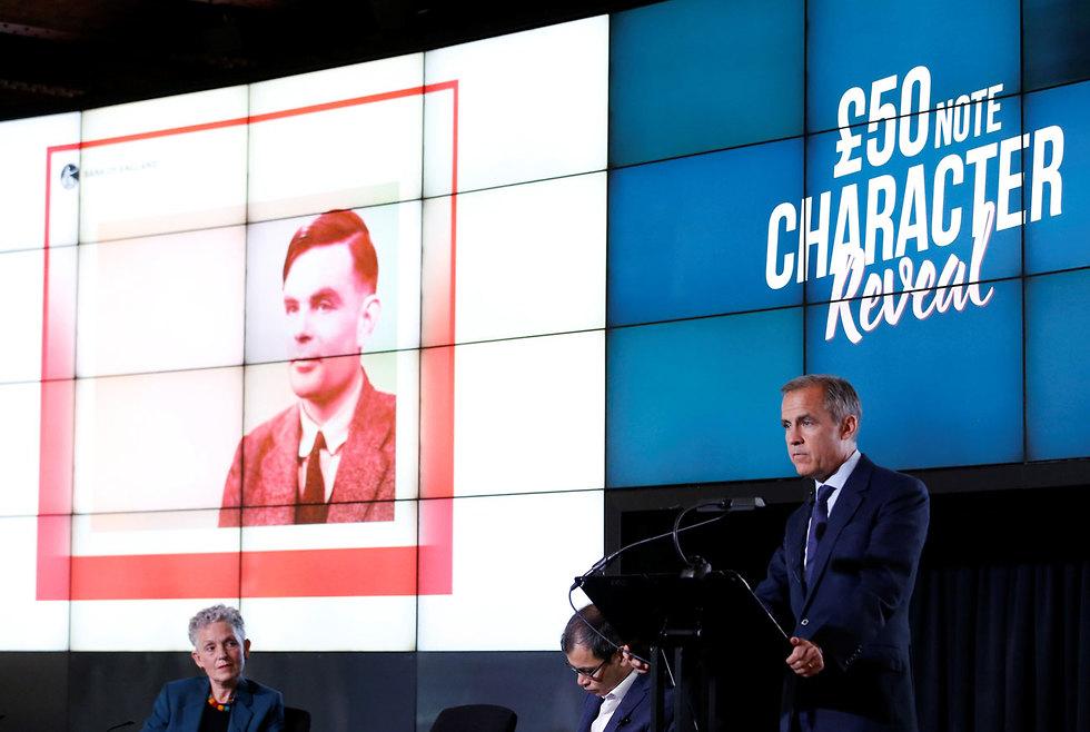 אלן טיורינג על שטר 50 פאונד בריטניה בנק אנגליה (צילום: רויטרס)