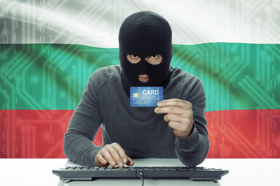 בולגריה האקר האקרים פרצו פרטים אישיים רשות המסים (צילום: shutterstock)