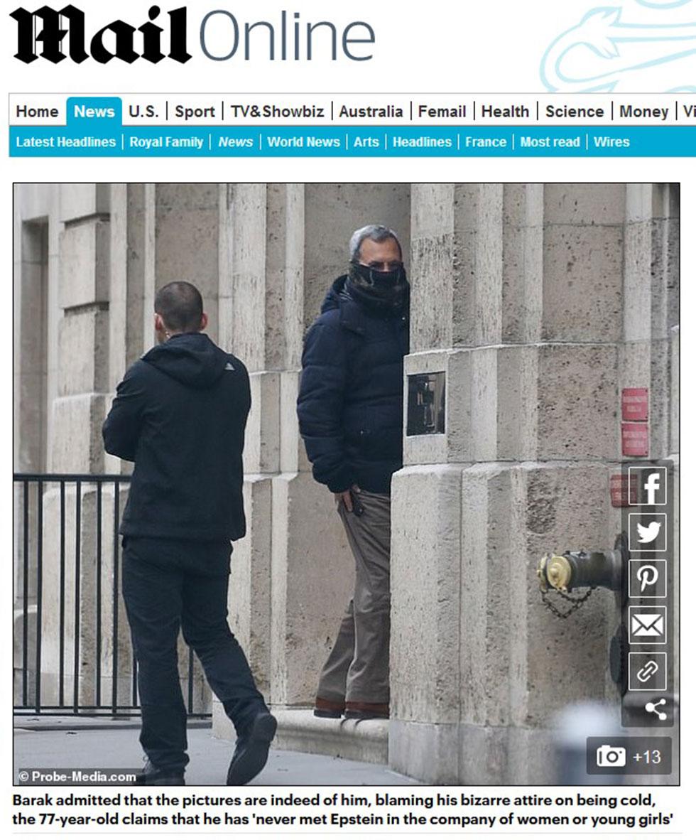 אהוד ברק נכנס ל דירה של ג'פרי אפשטיין ב ניו יורק קור ארה