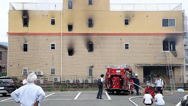 יפן אולפני אנימציה קיוטו שריפה הצתה הרוג נפגעים (צילום: AFP)
