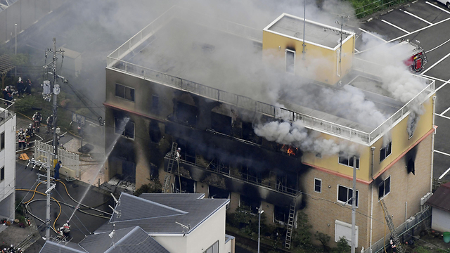 Suspected arson in Japan anime studio (Photo: Reuters)