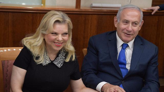 Prime Minister and Mrs. Netanyahu (Photo: GPO) (Photo: GPO)