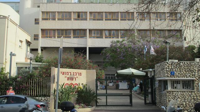 מרכז רפואי רעות (צילום: אבי טייכר)