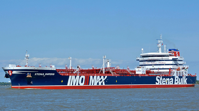 The British-flagged Stena Impero seized by Iran (Photo: AP)