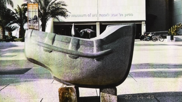פסל הסירה ()