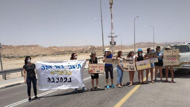הפגנה של תושבי באר אורה (צילום: טל הולצמן)