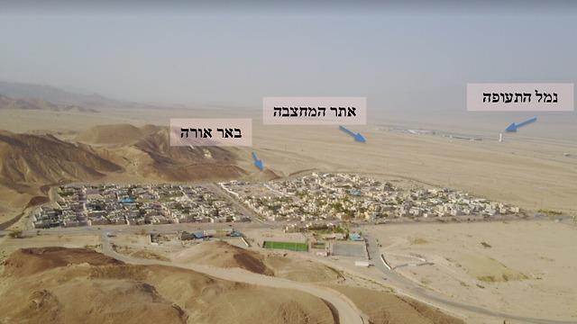 מתוך מצגת שהכינו התושבים (צילום: מתוך מצגת שהכינו התושבים)