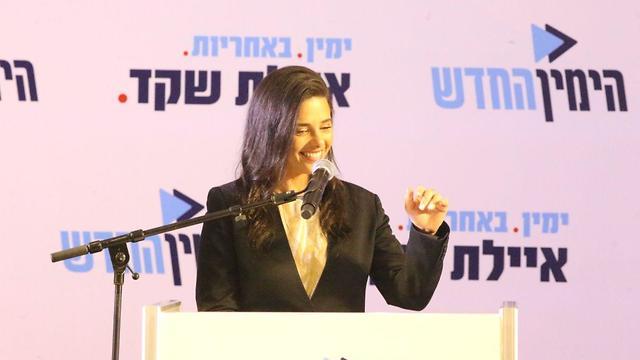 Ayelet Shaked announces she is heading New Right Party (Photo: Motti Kimche)
