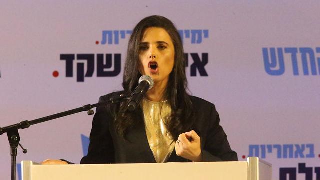 Ayelet Shaked  (Photo: Motti Kimchi)