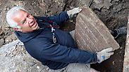 צילום: יוחנן (ג'ון) זליגמן, רשות העתיקות
