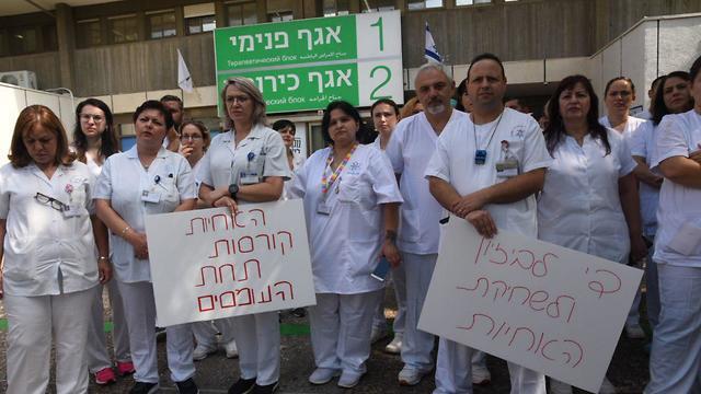 Nurses striking at Galilee Medical Center in Nahariya (Photo: Aviahu Shapira)