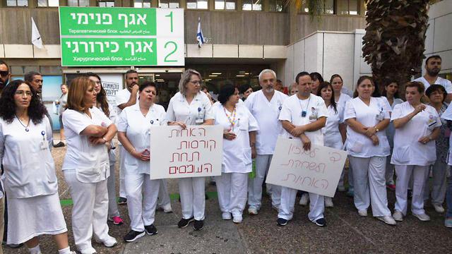Nurses strike calling for more staff and better pay (Photo: Aviahu Shapira)